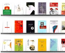 Najwięksi wydawcy na świecie – to oni kontrolują rynek książki