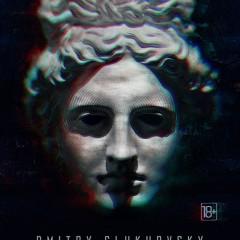 Dziś premiera nowej powieści Głuchowskiego! Autor niedługo w Polsce