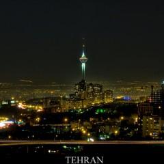 Irański rząd otwiera największą na świecie księgarnię